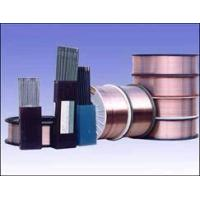 China CO2 Welding Wire Series wholesale