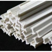 China H-Shape Stick ABS Plastic pipe 50cm length DIA 1.0-3.0MM 1.0*2.0,/2.0*2.5/2.0*3.0MM wholesale