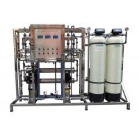 China Ultrapure RO System 500LPH Two Stage With EDI Polished MB For Semiconductor Output to 18MΩ on sale