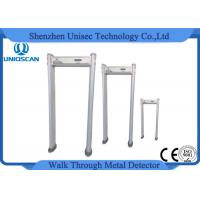 China New Model PVC material LCD screen walk through metal detector with network function wholesale