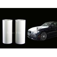China 70 Mic Vehicle Protection Film Solvent Based Adhesive 1.5mx100m White Color wholesale
