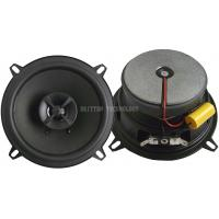China 2-Way Coaxial Car Speakers High Sensitivity 88dB 25W , 5.25 Inch on sale
