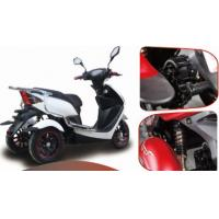 China 2020 Modern Mobility Double Rear Wheel Electric Scooter YC-J415 wholesale