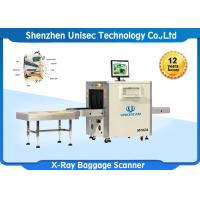 China Single View Baggage X Ray Security Systems High Sensitivity For Metro Station wholesale