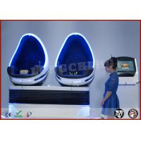 China Space Capsule Egg Shaped 9D Virtual Reality Cinema With HQ VR Glasses Full Automatic wholesale