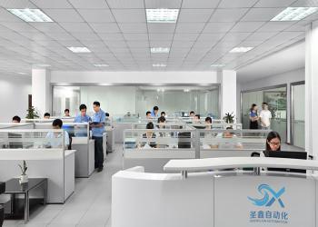 Shenzhen Shengxin Automation Equipment Co., Ltd.