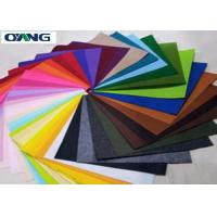 China PP Non Woven Fabric Roll With Strong Strength wholesale
