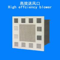 China Washable Fan Filter Units Clean Room Equipment With Hang Block on sale