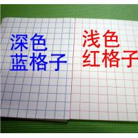 China Light color transfer Red Grid InkJet Heat Transfer Paper A4 size wholesale