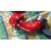China API 16C Rotary Swivel Joint with Bearing for Oilfield Manifold wholesale