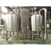 China small electric heating 1000 liters beer brew kettle for sale on sale