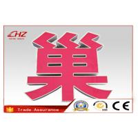 China Stainless Steel Illuminated Channel Letter Signs For Business / Shop Front Signs on sale