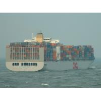 Freight Forwarding Agent in China
