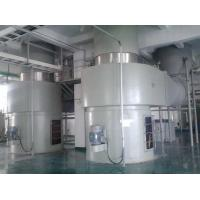 China SUS304 Spin flash drying machine for drying clay , capacity 1~10ton per hour ,heating source gas furnace wholesale