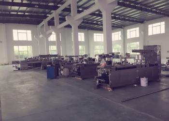 NANJING HUALE MACHINERY CO.,LTD