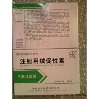 China Natural bodybuilding supplements, fat loss HCG, 14% average decrease in fat wholesale