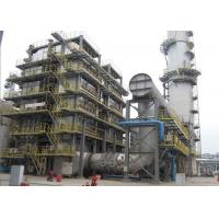 Supplementary Fired Waste Heat Boiler Design Supply & Site Supervision Service