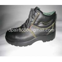 China work safety boots/shoes wholesale