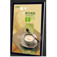 China Shopping Mall Chain LED Lighting Box Advertising Magnetic Photo Frame 15mm Thickness wholesale