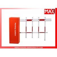 China Car Smart Parking Barrier Gate Control Straight Boom Type Managment System wholesale