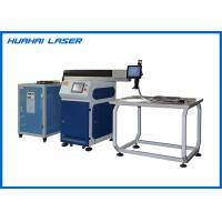 China Handheld Torch Laser Welding Equipment , Channel Letter Laser Soldering Machine wholesale