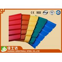Buy cheap ios CE cert color coated galvalume galvanied corrugated steel sheet from wholesalers