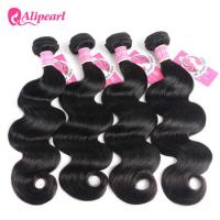 China Natural Black Brazilian Body Wave Hair 3 Bundles Deals Virgin Remy Hair Wavy Weft wholesale
