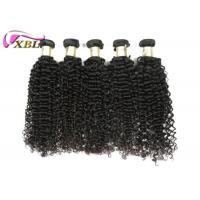China No Tangle And Shedding Free Curly 100% Real Brazilian Human Hair Weave Extensions wholesale