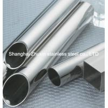Cold Drawn Polished JISCO LISCO TISCO 304 Stainless Steel Pipe   tubing