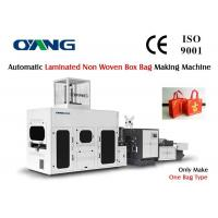 China Low Noise Non Woven Bags Making Machine Non Woven Shopping Bag Making Machine wholesale