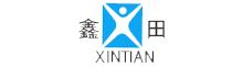 HeBei Xin-Tian Carton Machinery manufacturing co.,ltd