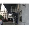 China Le travail de mât du moteur S1-4 de YZZ 132 montant des plates-formes adopte la technologie européenne wholesale