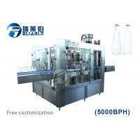 China Automatic Auxiliary Equipment Glass Bottled Beer Filling Capping 3 In 1 Machine on sale
