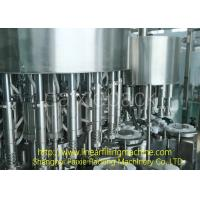 China Multifunction Plastic Bottles / Glass Bottles Filling Machine PLC Control wholesale