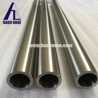 China W1 pure tungsten tube pipe high grade with high temperature resistance wholesale