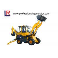 China 2T Heavy Construction Machinery ,  Backhoe Loader Powered by 65kw YUNNEI Engine wholesale