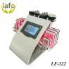 China 2017 HOT SALE 650NM Lipo Laser / Lipo Laser Cavitation/ 5 IN 1 Vacuum Cavitation RF Lipo Laser Machine For Sale wholesale