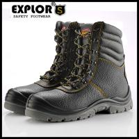 China Men's safety shoes with steel toe safety shoes 5inch anti-slip work boots black wholesale