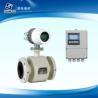 China Electromagnetic Flowmeter wholesale