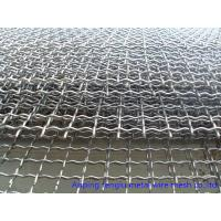 China SS304 316 Crimped Wire Mesh Reinforcing Stainless Steel Durable For Construction wholesale