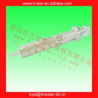 China All Glass Syringe 5ml wholesale