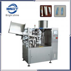 China Manufacturer China Body Lotion Soft Tube Filling Sealing Machine with Ce wholesale