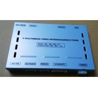 Buy cheap BMW CCC interface video with DVD for E60/E61 etc 2004-2008 from wholesalers
