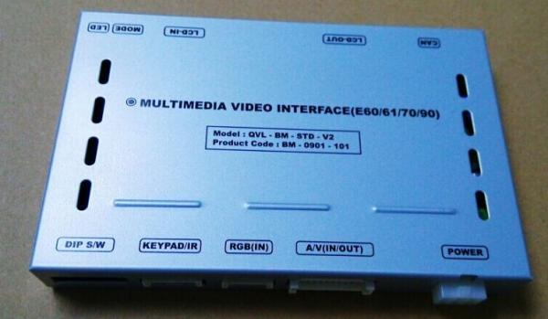 Quality BMW CCC interface video with DVD for E60/E61 etc 2004-2008 for sale