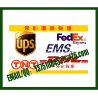 China supply of china international express import / export ups、dhl、fe on sale