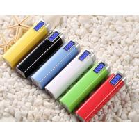 Buy cheap mini portable charger power bank from wholesalers