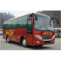 China 33 Seats Used Travel Bus , Golden Dragon 2nd Hand Bus With Diesel Motor wholesale