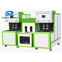 China Semi Auto Bottle Blow Molding Machine One Heater With Two Blower System on sale
