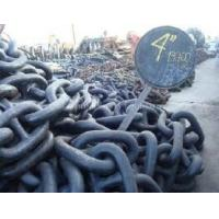 China Grade2, Grade 3 marine studless open link anchor chain wholesale