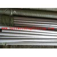 Buy cheap ASTM B163 UNS N10665のニッケルの基盤の継ぎ目が無い鋼管の厚さ1mm - 40mm from wholesalers